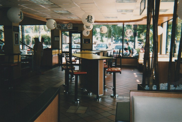 inside Colombian McDonald's restaurant