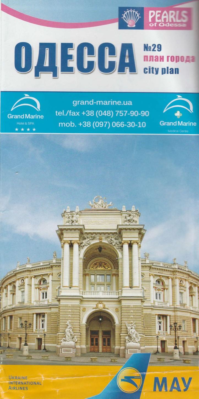 Ukrainian print ad 10