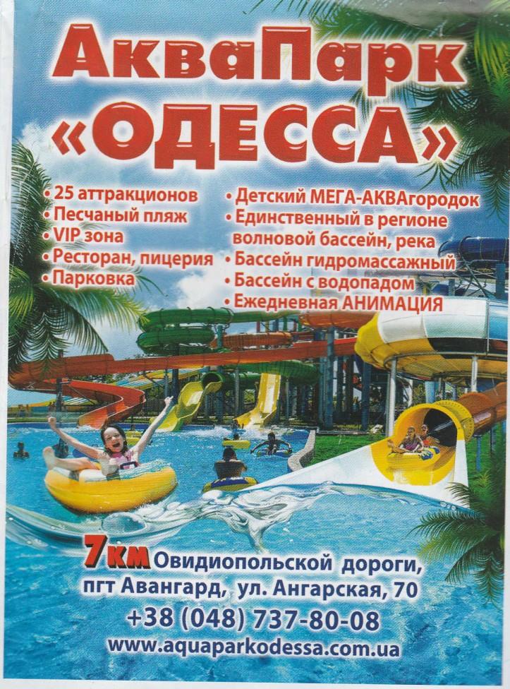 Ukrainian print ad 12