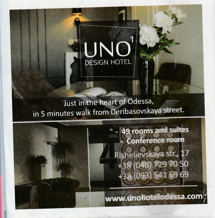 Ukrainian print ad 6